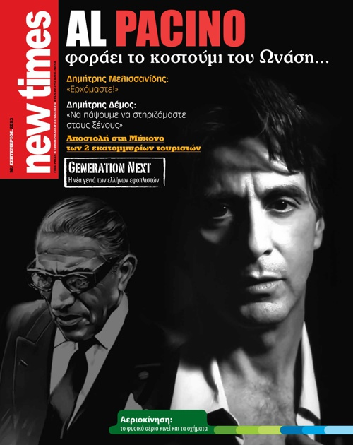 New Times Σεπτέμβριος 2013