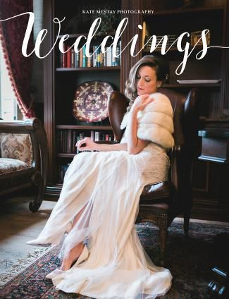 Kate McStay Photography 2016 Pricing