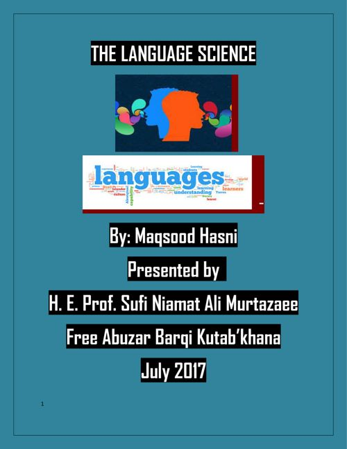 THE LANGUAGE SCIENCE