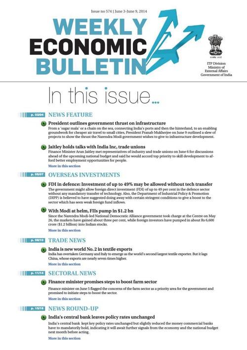CIVILSERVICESIAS.COM_Weekly_Newsletter_June 3-9_2014