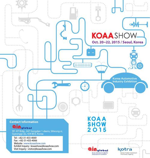 Korea Automotive Industry Exhibition
