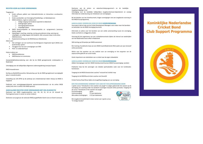 20140325 CSP flyer
