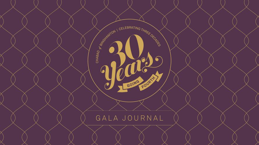 Binghamton - 30 Years Dinner - Journal