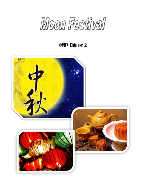 Chinese 2 Moon Festival