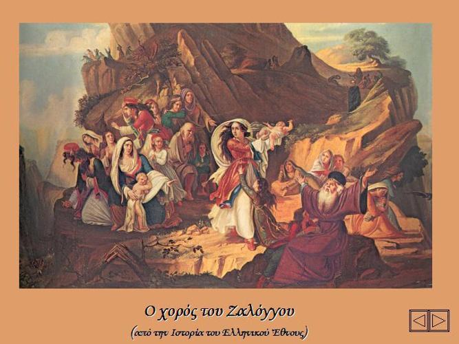 Ελληνική επανάσταση  by Fotios
