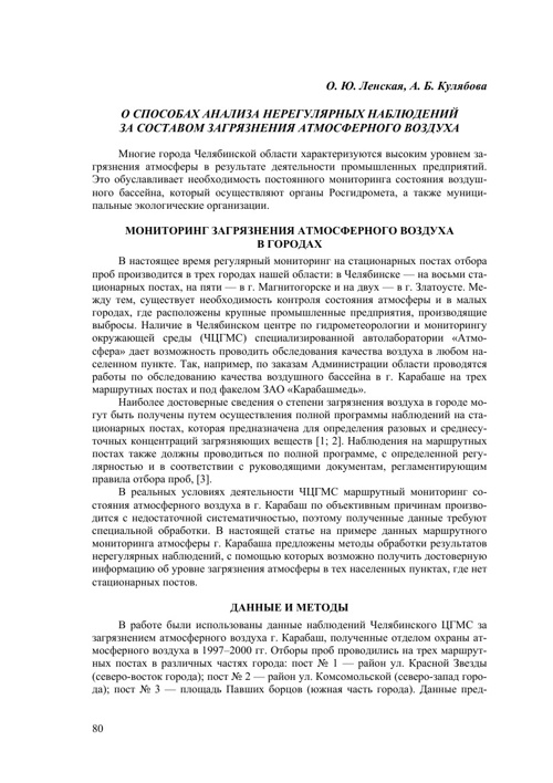 Copy of Copy (2) of ЦОД