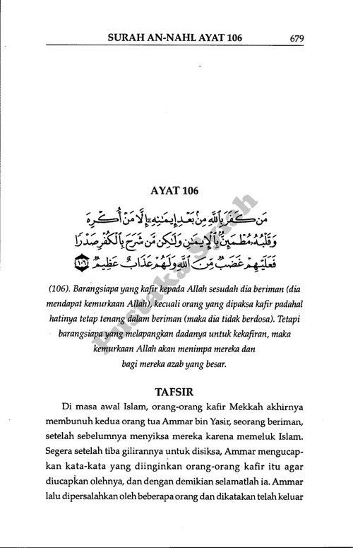 Tafsir nurul Quran Jil. 8 bagian 3