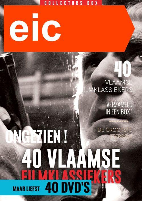 Vlaamse Filmklassiekers