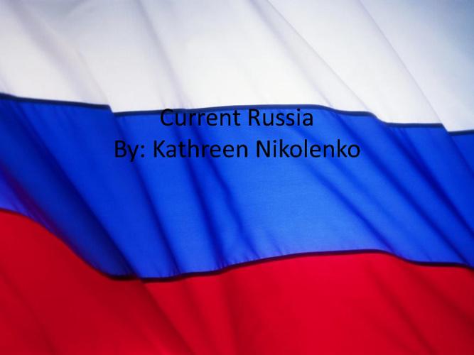 Kathreen Nikolenko