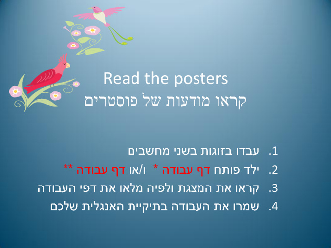 Posters For You