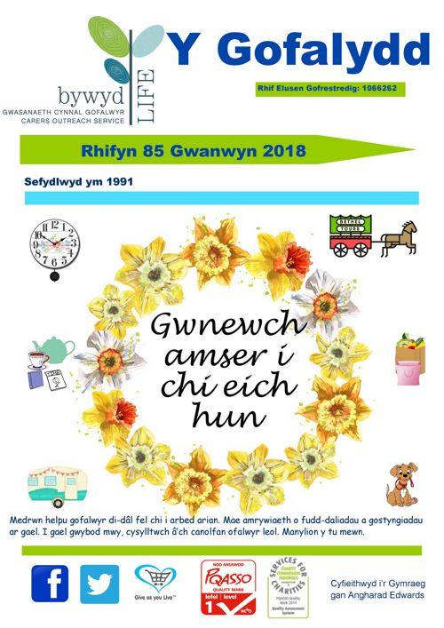 Y Gofalydd Rhifyn 85 Gwanwyn 2018