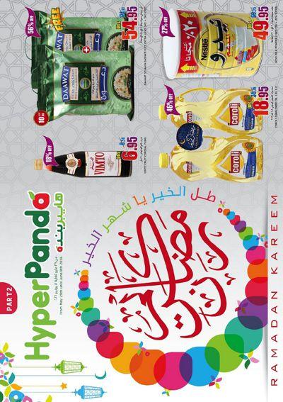 HyperPanda Ramadan Offers – Part 2