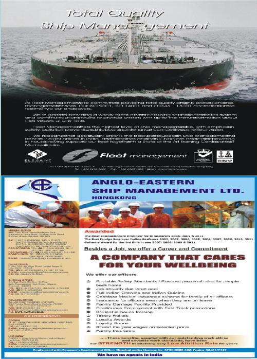 Jamshedpur Seafarers Trust