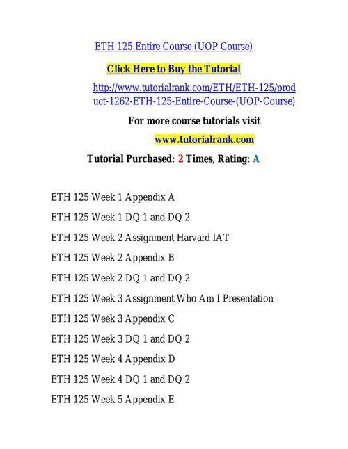 ETH 125 learning consultant / tutorialrank.com
