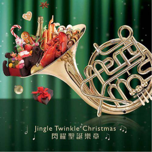 Christmas Brochure 2015