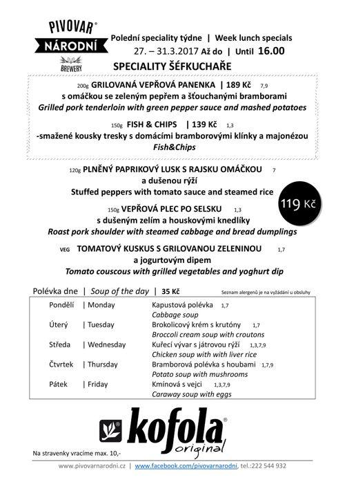 menu13_PN