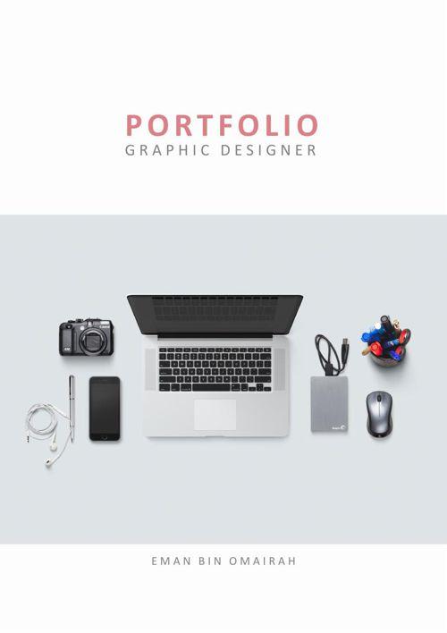 Eman_portfolio
