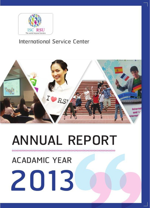 ISC & ICE annual Report 2013  280757