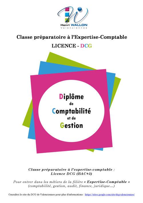 1. Plaquette A4 4 pages V5