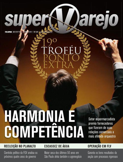 SuperVarejo 164 Novembro de 2014 SV 164