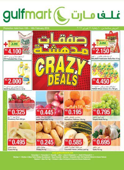 Gulfmart Crazy Deals