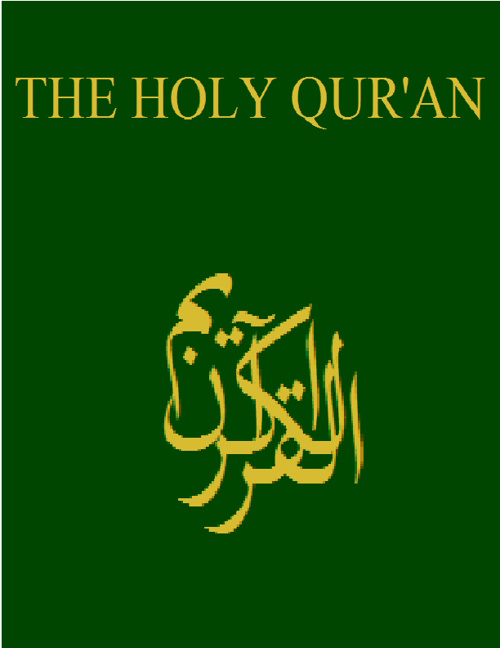 Qur'an: Yusuf Ali Translation
