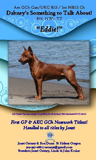 GPCA National Specialty Catalog