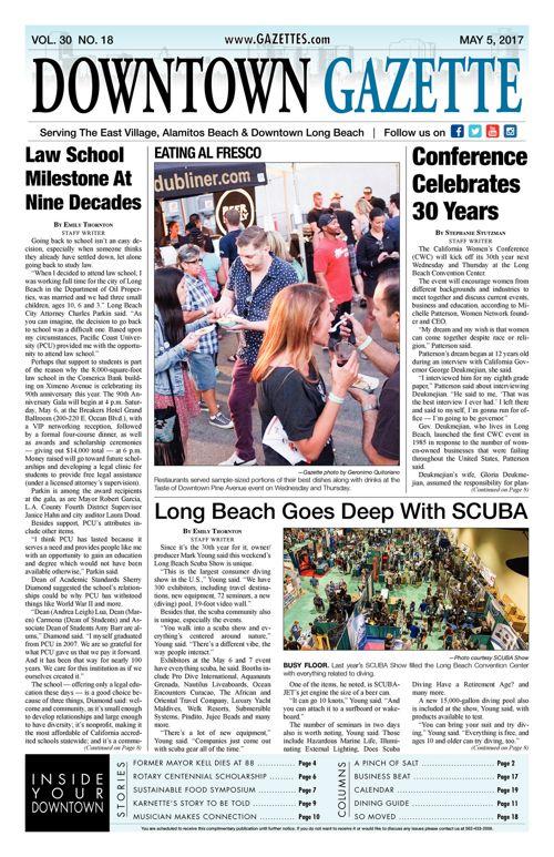 Downtown Gazette  |  May 5, 2017