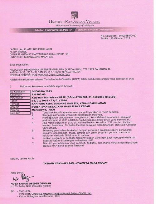 OPKIM_14 - Surat Kelulusan Program (Depan)