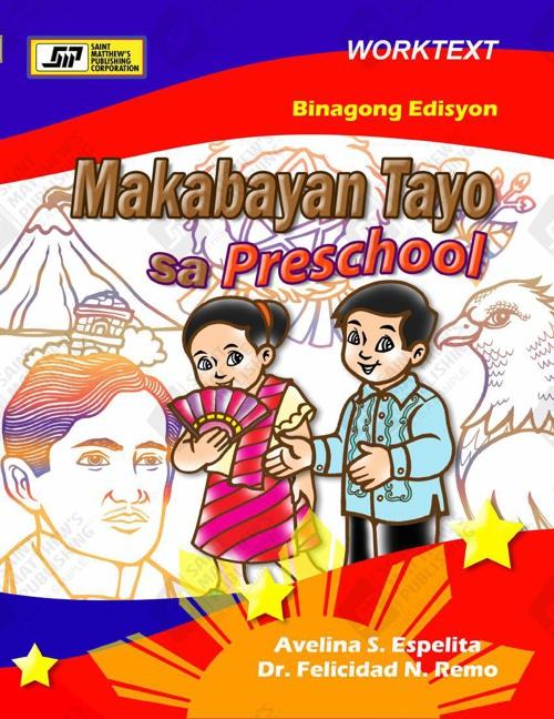 Makabayan Tayo