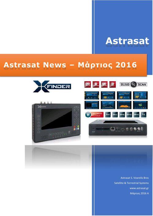Astrasat Νεα 2016