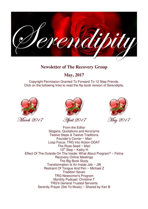 05  Serendipity  ~ May 2017