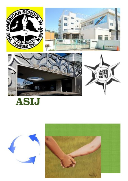 [ASIJと調布第一小学校との違い比べ]ブック