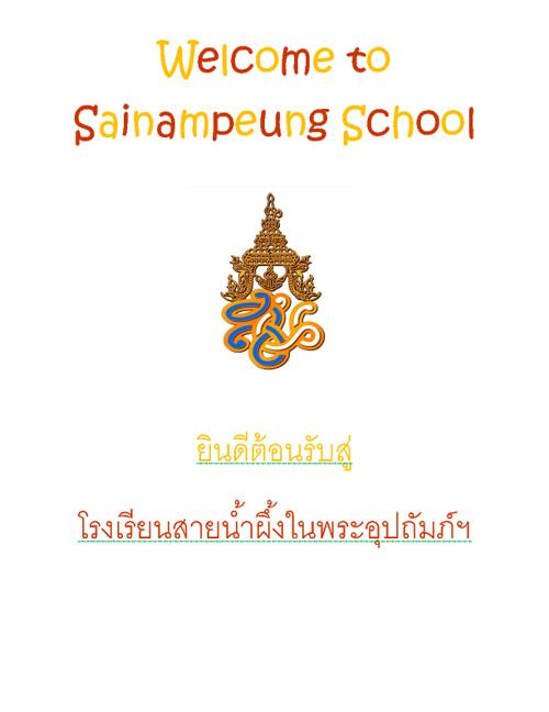 Sainampeung Shool <Sn.>
