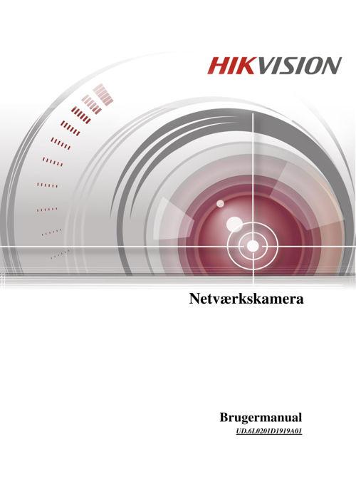 Hikvision_Baseline_User_Manual_V5.