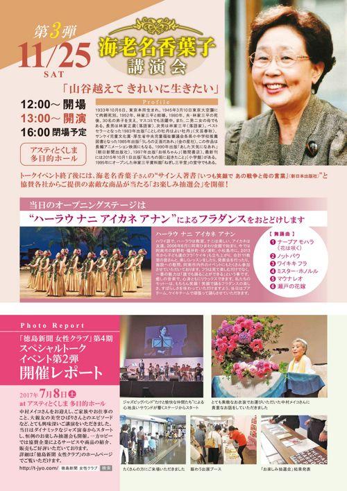 女性クラブ会報誌vol15ol