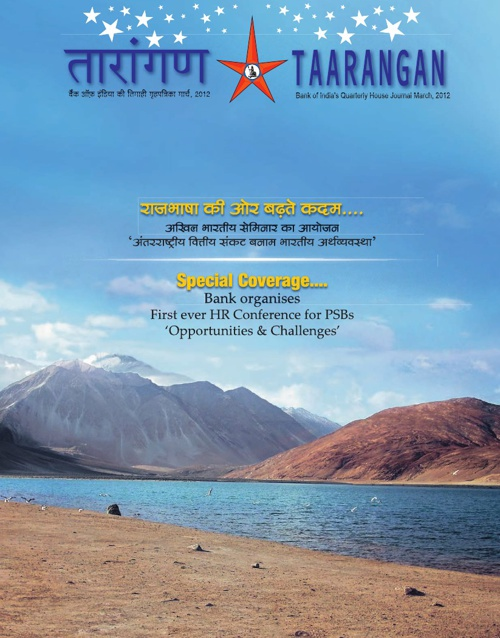 Taarangan March 2012 edition