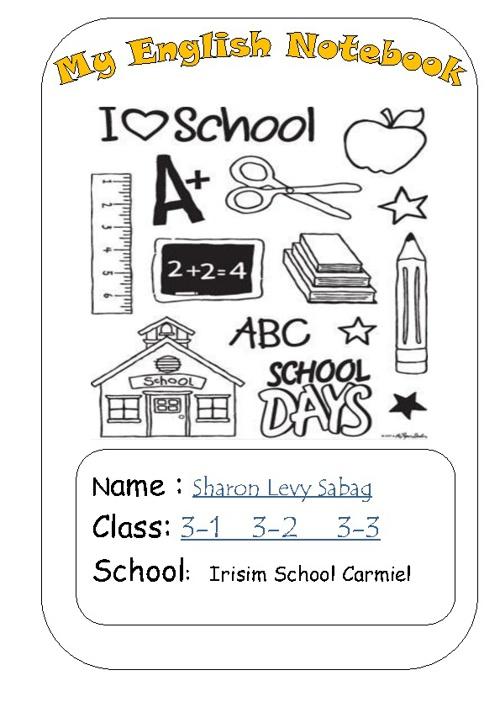 English notebook - Grade 3