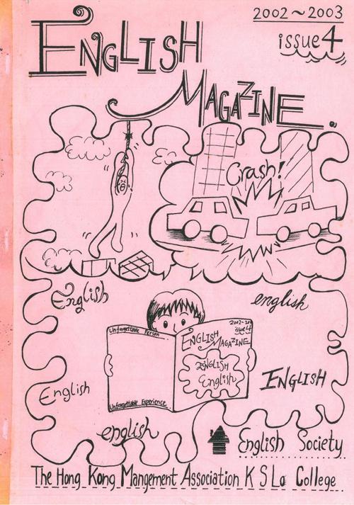 K S Lo English Magazine Issue 04
