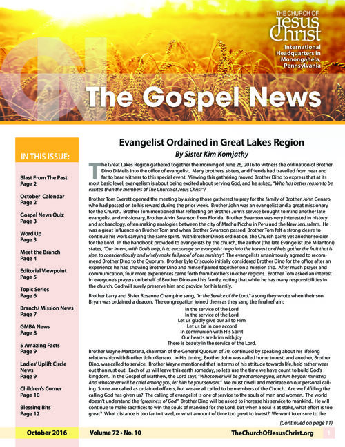 Gospel News October 2016