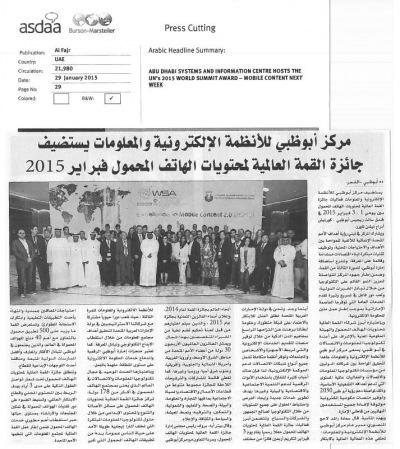 Al Farj jan 29 2015