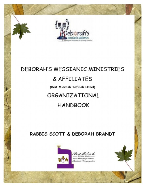 Deborahs Messianic Ministries Affiliate/Membership Handbook
