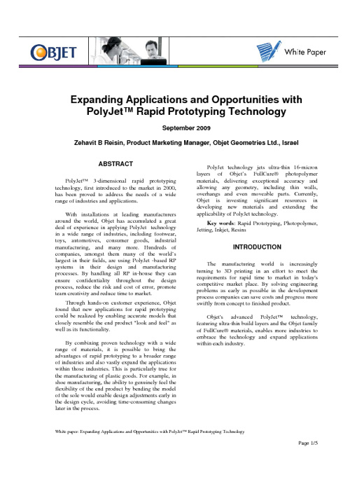 Expanding Applications Business white paper