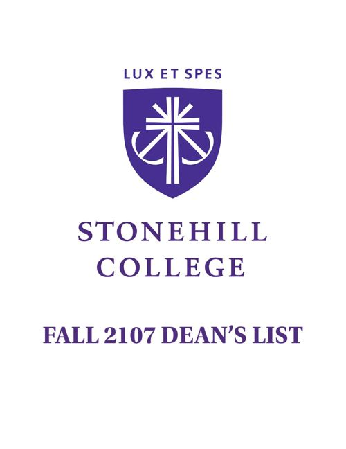 FALL 2017 Deans List Formatted