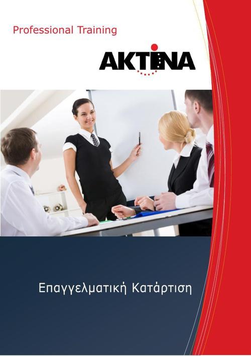 140109 HRD Booklet 2014