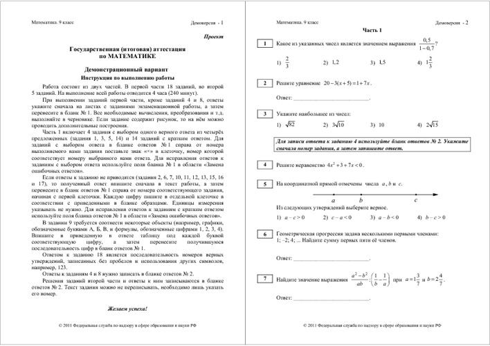 математический журнал