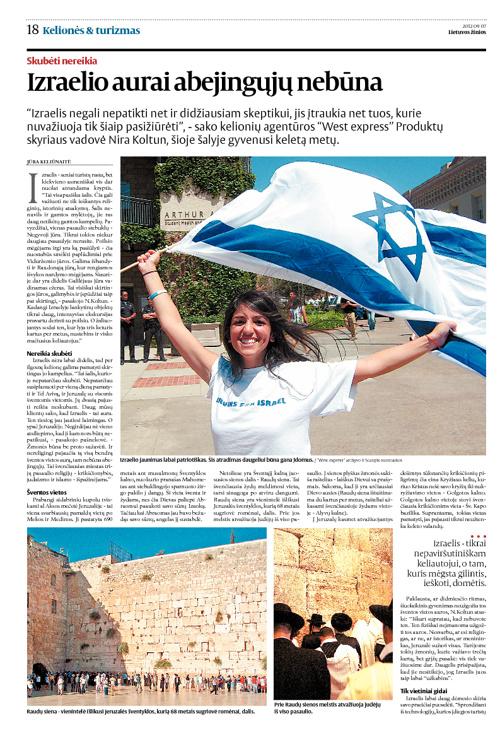 Izraelio aurai abejingųjų nebūna