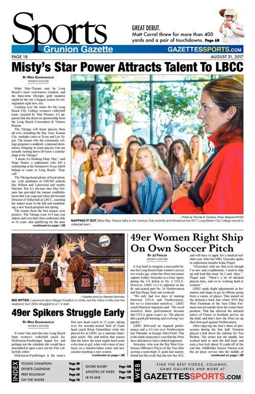 Gazette Sports | August 31, 2017