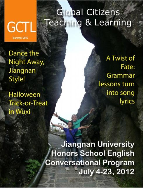 Summer 2012 - GCTL
