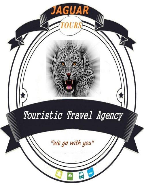 Jaguar-tours